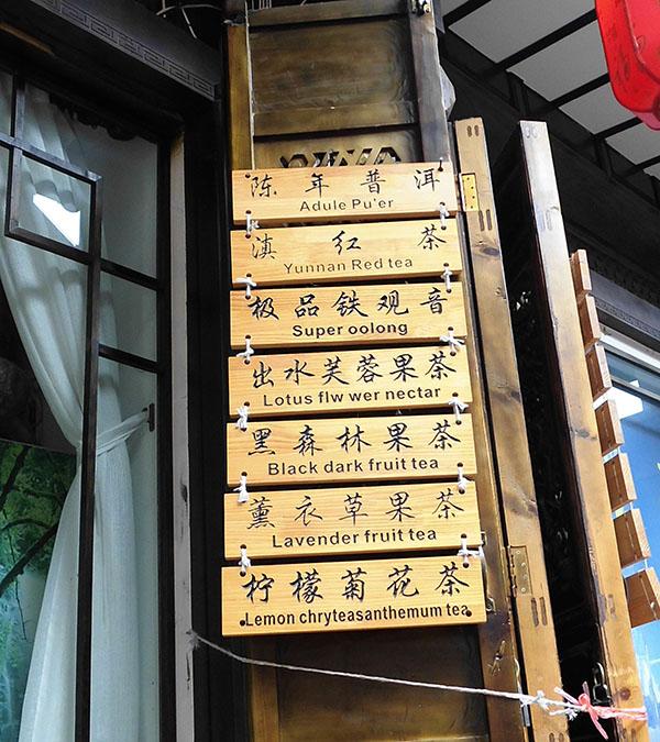 字匾 木牌匾制作_【南京木雕花格|东阳木雕|镂空雕花
